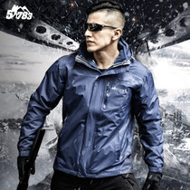 51783 outdoor tactical charge clothes male Army fan coat Winter Consul windproof special Forces cold clothing