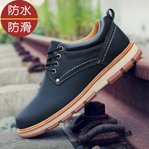 Mens casual shoes wear-resistant shoes kitchen shoes waterproof non-slip anti-oil chef work shoes rain shoes