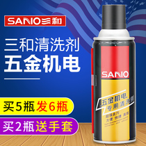 Three and hardware electromechanical cleaning agent oil paint detergent car motorcycle hood Mechanical Stains