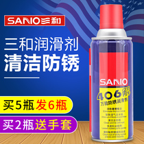 Three and loose rust lubricant antirust agent rust removal agent metal rust-proof Lubricant 406 Solution