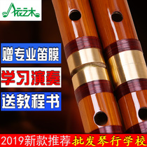 Chenqinzi bamboo flute musical instrument send a full set of accessories adult children have sent teaching books and online video