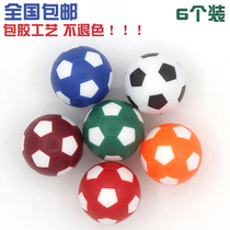 Table football machine dedicated small football accessories desktop football toys 32 36mm sink ball fish tank small football