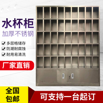 304 stainless steel cup cabinet staff tea cup storage cabinet workshop factory storage cabinet canteen cupboard storage cabinet
