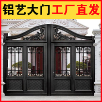 Custom aluminum door wrought iron door into the door Villa rural courtyard door cast aluminum single and double door stainless steel door
