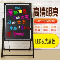 Nail flashlamp roof fluorescent power display battery wall double-sided wall night easem meal card beauty
