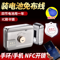 Free wiring mobile phone NFC card one lock remote control electromagnetic electric lock door lock magnetic card IC access lock rental