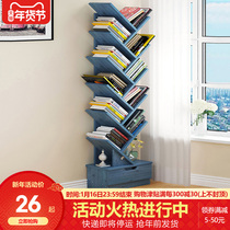 Bookshelf simple floor home bedroom shelves multi-functional simple bookcase living room lockers combination storage rack