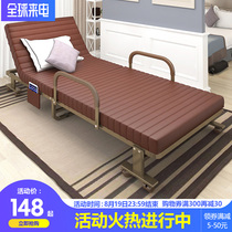 Folding sheets people lunch break bed double escort marching office nap recliner simple home 1 2 meters portable