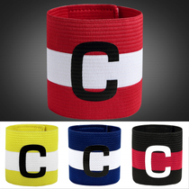 JANUS thick stretch childrens adult football game captain armband C word armband armband JA151