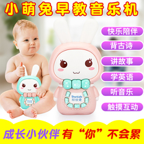 Trembling childrens story telling machine early education machine baby white rabbit baby music learning educational toys 0-3 years old