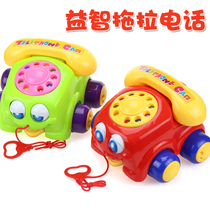 Baby toddler drag toys pull line big eyes phone hand pull rope baby Puzzle June 1-3 years old