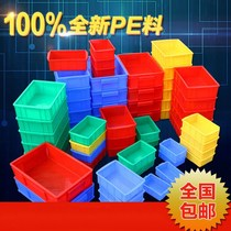 Plastic turnover box rectangular thickening express finishing box warehouse workshop storage White hardware tool box