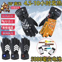 Double-sided electric heating gloves rechargeable male lithium battery fever reflective electric warm gloves third-gear thermostat refers to electric gloves