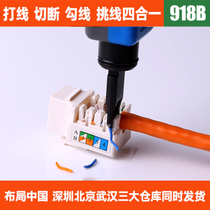 AMPCOM ampcon wire knife patch panel module wire network cable telephone line 110 wire tools