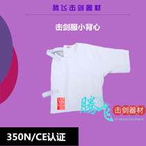 Fencing equipment fencing competition clothes-vest new super anti-stab fabric high quality CE certification comparable
