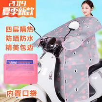 Electric car windshield summer battery motorcycle bike summer sunscreen trolley wind and rain sun thin section