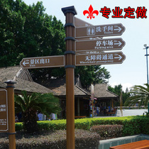 Guide signs community outdoor vertical signs road signs guide signs scenic road signs