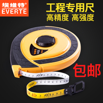Evette steel tape tape plastic soft tape tape tape box ruler tape measure 100 meters 50 meters 30 meters 20 meters 10 meters