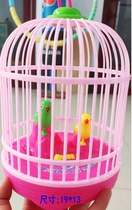 Fun Happy 2262 Electric Birdcage Double Bird Can Move Lights Call Childrens Home Toys Mixed Batch.