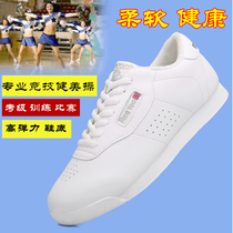 Athletic aerobics shoes children female adult soft bottom square dance shoes male training cheerleading gymnastics Gymnastics shoes white