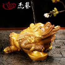 Tea pet color color three-legged gold pentocible pieces boutique can keep tea to play tea table tea table tea art big play thing tea treasure