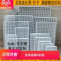 Set-frame iron net film kindergarten ring-created material grid hook wire mesh ornament decoration display photo wall