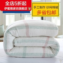 Pad back cotton is cotton core cotton by the core old cotton cotton is cotton was bemused for the life quilt spring and autumn cover quilt shelf bed.