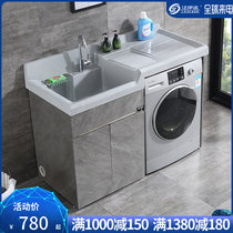 Faino wash wardrobe balcony cabinet high and low basin with clothes plate stainless steel washing machine companion cabinet bathroom cabinet combination