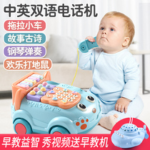 Baby child toy simulation téléphone fixe homme Baby Music Puzzle early education 0-1 ans 6-12 mois fille