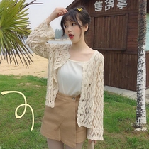 Hollow knit cardigan sun protection clothing women short summer with skirt outside the thin section of the strap skirt small shawl jacket