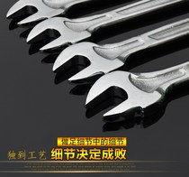 New bad wrench shelf worker special dead wrench single open wrench open wrench thin open-cut wrench