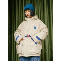 omont egg tarts home retro loose college wind tooling down jacket female thickening hooded jacket wild winter