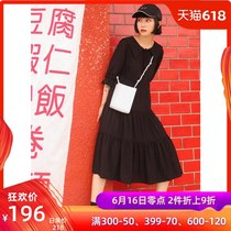 16 day 0 Point 9 fold Retro High Waist college wind navy collar dress female waist black skirt summer New