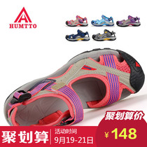 Tu Tu outdoor beach shoes female summer seaside resort men wading Brook shoes hiking climbing Baotou sports sandals