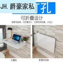 Wall-mounted table folding wall-mounted punch-free white paint wall-mounted folding table wall table wall-mounted plate