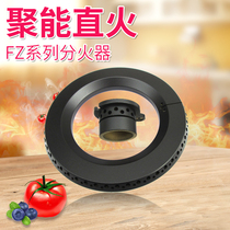 Suitable for Fangtai coal gas stove fitting FAG copper core FAGGD fire cover FZG split firearm FZ5B stove head.