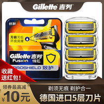 Gillette front hidden guard blade front Speed 5 blade mens Geely manual razor 5 layer blade shaving head