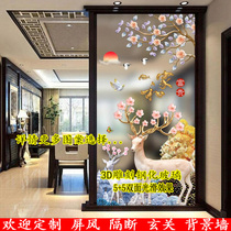Modern Art Changhong glass entrance corridor background wall living room screen partition double-sided frosted carved flower rich deer