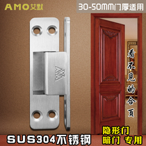 Invisible door hinge hidden type and Page wooden door concealed door stainless steel 304 outer opening dark door thickened cross hinge