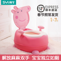Increase childrens toilet baby toilet 1-3 years old baby urinal boy girl urinal child home potty