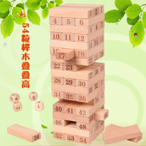 Fangtong wisdom 54 Beech stacked stacked music digital stacked stacked stacked pumping blocks childrens puzzle toys