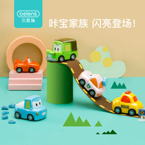 Bainsch childrens back force toy car baby Clicko Car Engineering Car Toy Set Boy 1-2-3 years old