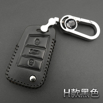 2018 FAW-Volkswagen T-roc Key pack dedicated to 19 Volkswagen-Yue Car leather key sleeve