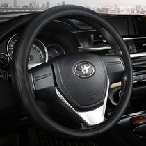 Hananda new Yi ze RAV4 Rongfan c-hr leiling asian dragon Camry corolla leather Steering wheel Sleeve