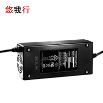 Yuto I Line Little Dolphin 24v lead-acid battery charger