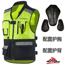 MOTOBOY motorcycle riding clothes reflective clothing vest vest Machine male safety chest four seasons fall