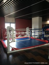 Ring de boxe de plancher boxe table dispersés ring boxe table Taekwondo combat MMA bague