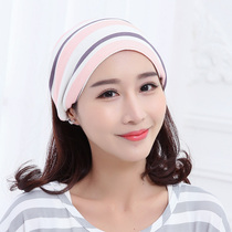 Sitting moon hat summer thin maternity headscarf fashion summer pregnant womens hat spring autumn post-natal autumn and winter supplies