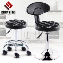 Lang domain Xuan bar chair Home high chair mobile phone shop stool lift bar chair beauty stool cash register bar chair