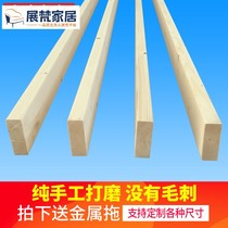 Solid wood bed bed edge wood 1 8 M 1 5 Pine row skeleton square material bed beam cross bar bed plate support keel